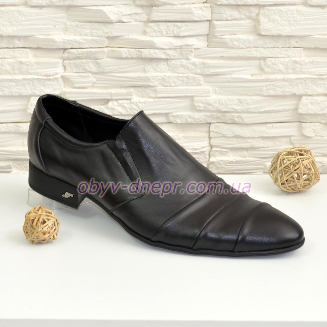 Мужские туфли классические из натуральной кожи