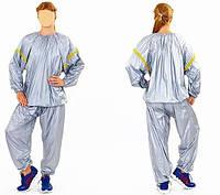 Костюм сауна для похудения Sport Suit ST-2122 серый