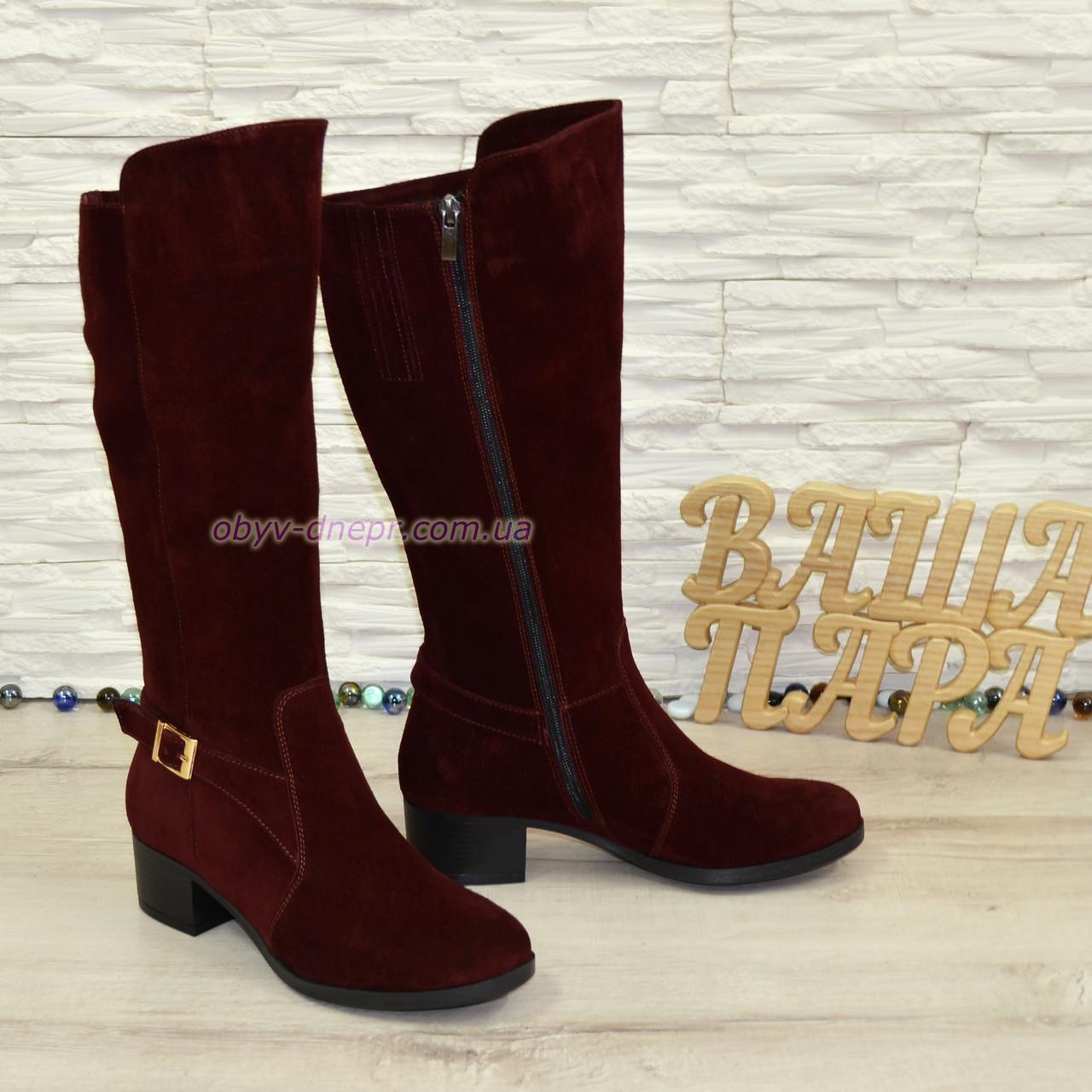 Сапоги замшевые бордовые женские зимние на невысоком каблуке, декорированы ремешком., фото 2