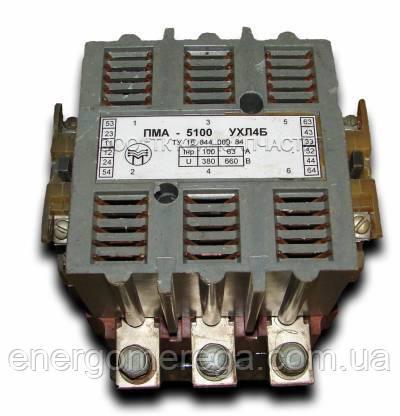 Пускатель магнитный ПМА 5100 220В нереверсивный