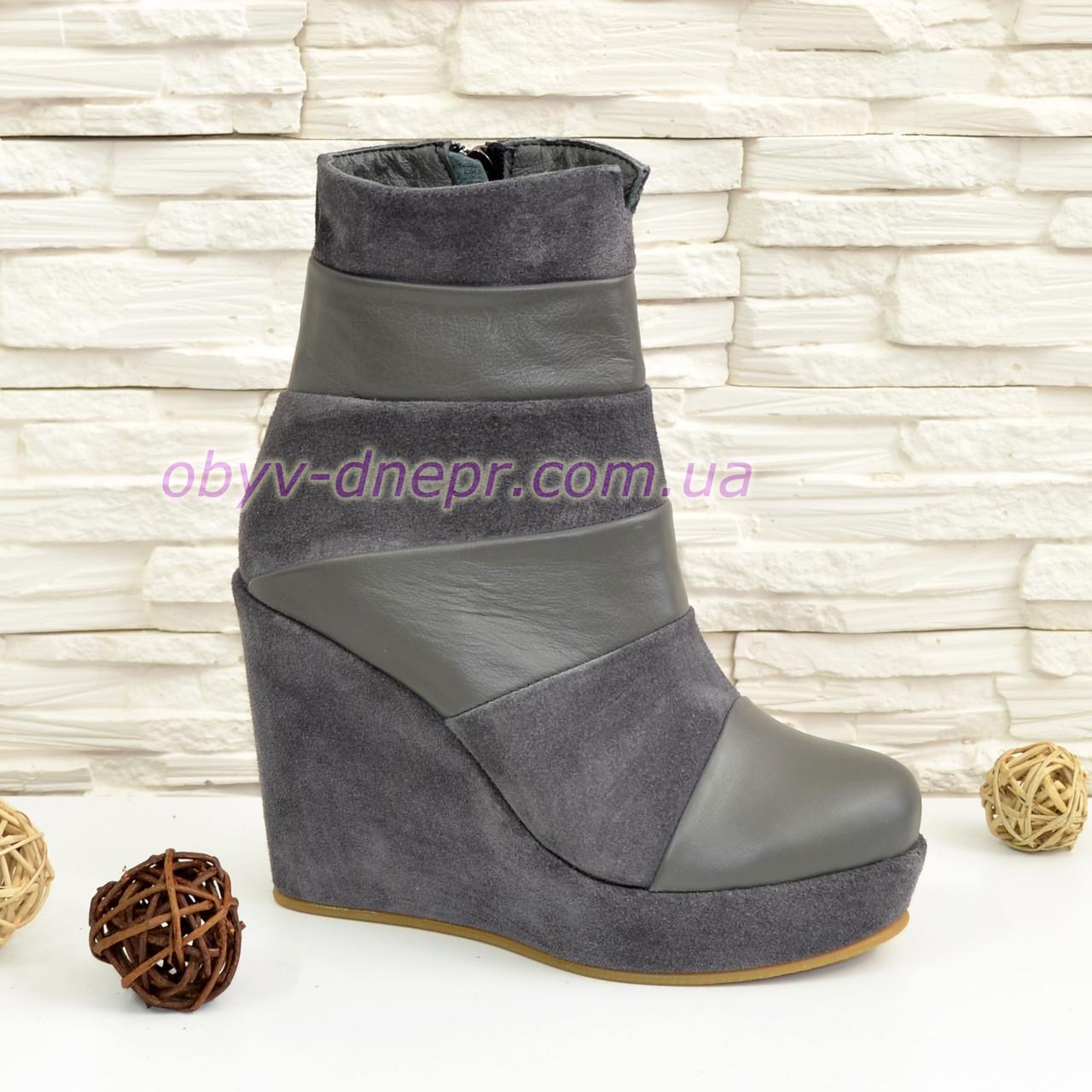 Женские демисезонные ботинки на высокой платформе, натуральная замша и кожа серого цвета