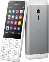 Мобільний телефон Nokia 230 Dual SIM White Silver  RM-1172 (A00026972)