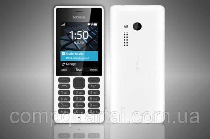 Мобільний телефон Nokia 150 Dual SIM White (A00027945) RM-1190