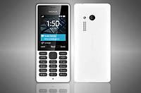 Мобільний телефон Nokia 150 Dual SIM White (A00027945) RM-1190, фото 1