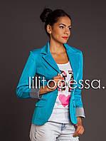 Пиджак на одну пуговицу бирюзовый до 54р