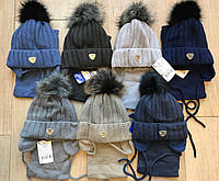 Зимний польский детский комплект