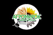 "Интернет - магазин ""АГРОМИРОК"" ☎ 097-260-260-9 ☎ 095-666-16-81"