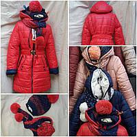 Девичья куртка + шапка и шарф, зима, рост 134-158 см, 790/720 (цена за 1 шт. + 70 гр.)