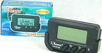 Часы будильник электронные KENKO 613D (с таймером)