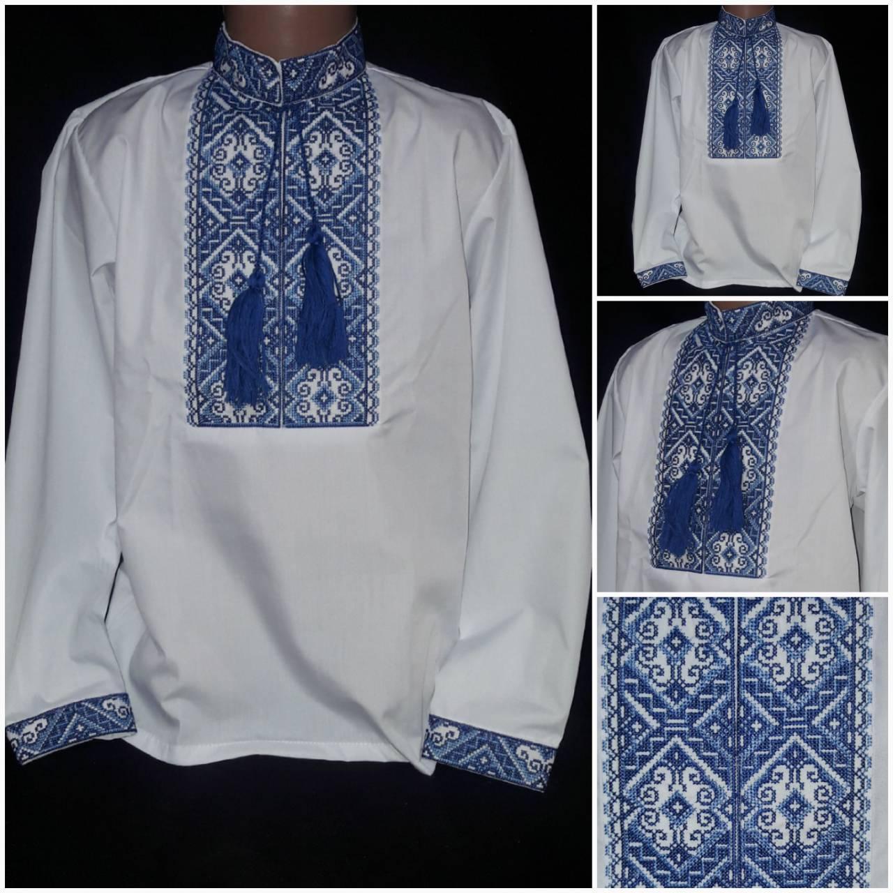 """Белая рубашка с вышивкой """"Красунчик"""" мальчику, поплин, рост 110-152 см., 230/190 (цена за 1 шт. + 40 гр.)"""