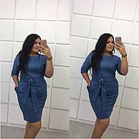 Женское трикотажное платье больших размеров с поясом (4 цвета)