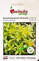 """Семена базилика лимонного, 0,5 г, """"Hem Zaden"""" (Хэм Заден), Голландия"""