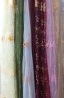 """Тюль органза """"Яблоневый цвет"""" (белый, золотистый, бордо, зеленый, голубой, розовый)"""
