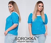Блузка (48-50, 52-54) —  прошва купить оптом и в Розницу в одессе 7км