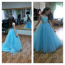 Королевское платье