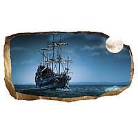 Светящиеся 3D обои Startonight Луна и лодка
