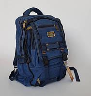 """Рюкзак """"Gold Be"""" большого размера синий"""
