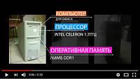 Рекламный видеоролик Вашего товара из фотографий