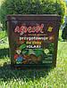 Удобрение Agrecol ОСЕННЕЕ для ХВОЙНЫХ растений 10кг (гранулированное)