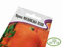 Морковь Московская поздняя