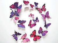 3D бабочки для декора фиолетовые.