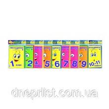 Обложки для учебников 8 кл, 12 шт, 150 мкм +наклейки