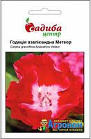 """Семена цветов Годеция азалиевидная Метеор, однолетнее, 0,2 г, """"Бадваси """", Украина"""