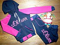 """Спортивный костюм """"SOliver"""" для девочки малиновый от 6 до 10 лет"""