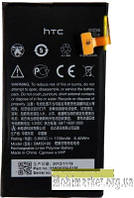 Original акумуляторBM59100для HTC 8S1700mAh