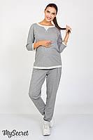 Стильные брюки для беременных Sonic, из трикотажа двунитка, серый меланж*
