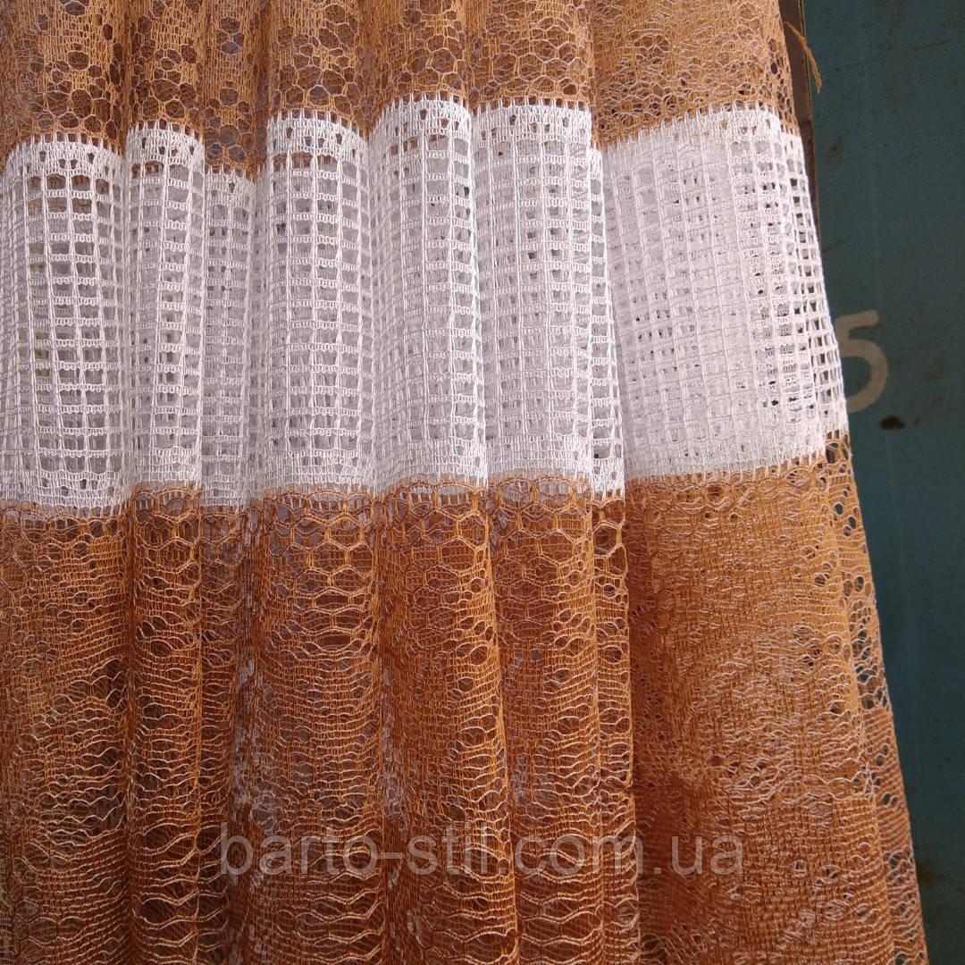 Тюль сетка белая с золотом 1.5м высота .Гардина на кухонное окно.Продажа от 1 м а также рулоном.