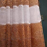 Тюль сетка белая с золотом 1.5м высота .Гардина на кухонное окно.Продажа от 1 м а также рулоном., фото 1
