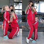 """Женский вязаный спортивный костюм """"Adidas"""", фото 4"""