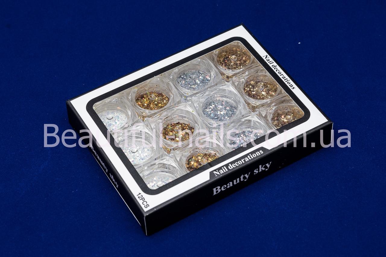 Набор для дизайна конфетти , золото и серебро