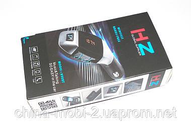 FM-трансмиттер c Bluetooth - HZ H20BT
