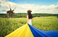С Днем Незалежності України!