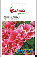 """Семена цветов Годеция Южная Красавица,смесь, однолетнее, 0,2 г, """"Бадваси"""", Украина"""