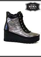 Модные молодежные ботинки на высокой платформе