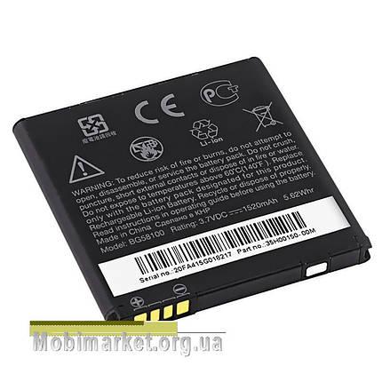 Акумулятор BG58100 для HTC G14/G17/G18/G21/Sensation/Z710e/EVO 3D/Sensation XE/Sensation XL... (1520mAh), фото 2