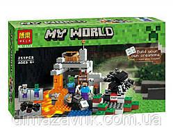 """Конструктор Bela 10174 (Аналог Lego Minecraft 79043) """"Пещера"""" 251 деталей"""