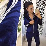 Женский стильный велюровый костюм: мастерка, брюки, юбка (много расцветок), фото 3