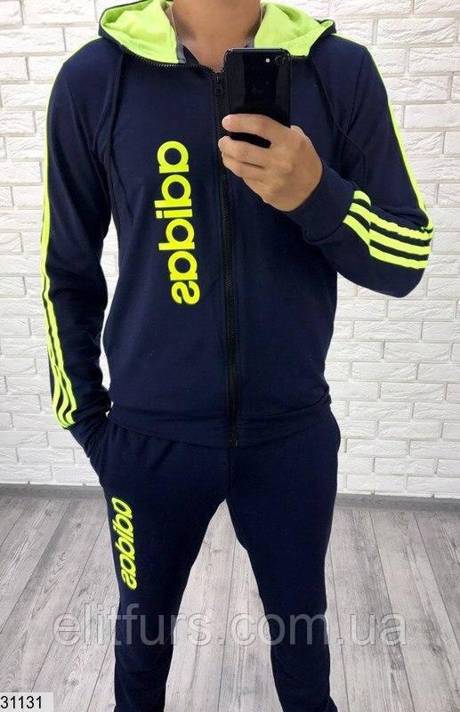 Спортивный костюм  мужской модный addidas