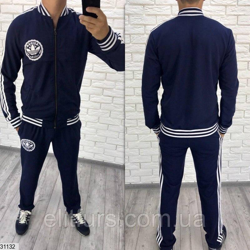 Спортивный костюм  мужской стильный addidas