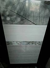 Плитка для стен Магия (Magia) 23*50 Intercerama
