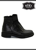 Черные кожаные ботинки на низком ходу