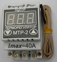 Цифровой трехрежимный и двухпороговый  регулятор температуры мтр-2  на  din рейке (40 а)