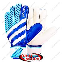 Вратарские перчатки с защитными вставками на пальцы FDsport FB-893-1 (PVC, р-р 8-10)