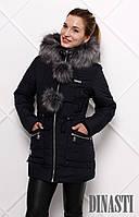 Женская зимняя куртка Rikki