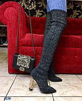 Демисезонные сапоги ботфорты копия DIОR материал текстиль люрекс, каблук 12 см
