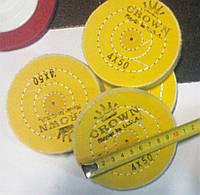 Муслиновый тканевой полировальный круг 100 мм желтый, белый